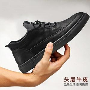冬季棉鞋<span class=H>男</span>韩版潮流休闲<span class=H>板鞋</span>加绒保暖棉皮鞋<span class=H>男</span>真皮高帮鞋<span class=H>男</span>潮鞋子