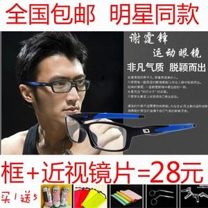 人气运动眼镜框近视男款超轻全框大脸<span class=H>眼镜架</span>可配成品近视篮球眼镜