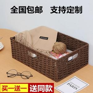 编织收纳筐桌面杂物零食收纳盒草编篮子收纳框客厅卧室藤编可定制
