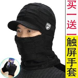 中老年<span class=H>帽子</span>男士冬天老年人帽爸爸老头帽冬季护耳护脖加绒连体<span class=H>帽子</span>