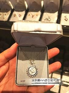 上海迪士尼乐园立体米奇头圆形造型水钻<span class=H>项链</span>饰品首饰送礼礼盒