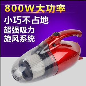 金科SJ-8手提式多功能迷你<span class=H>吸尘器</span> 金科800W便携式家用<span class=H>吸尘器</span>